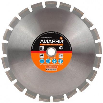 Алмазный отрезной диск Профессионал / железобетон (500 мм)