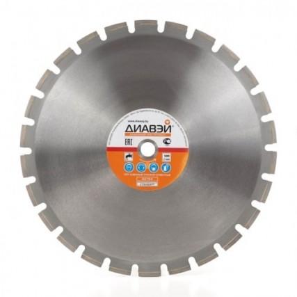 Алмазный отрезной диск Стд / Универсал (700 мм)